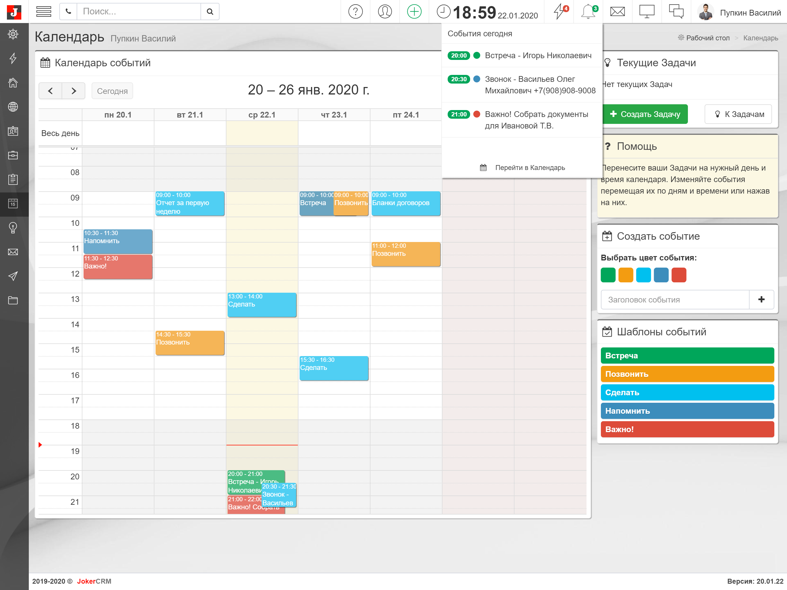 agent_calendar