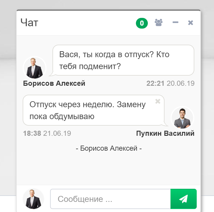 agent_chat