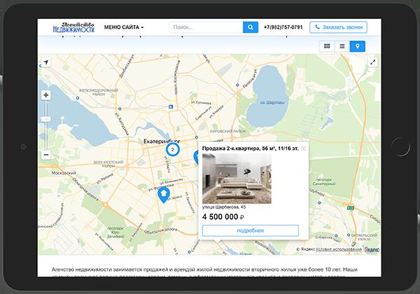 Объекты недвижимости на карте в JokerCRM