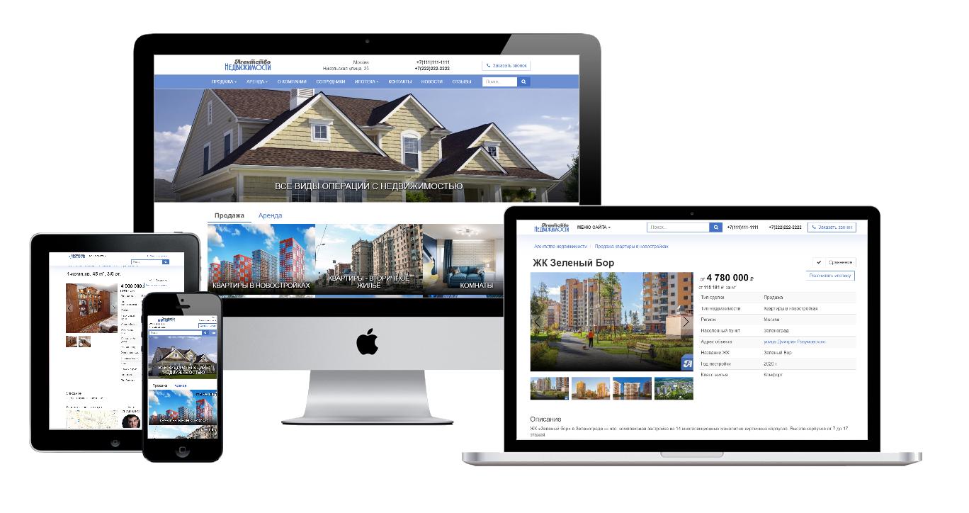 Готовый сайт агентства недвижимости JokerCRM