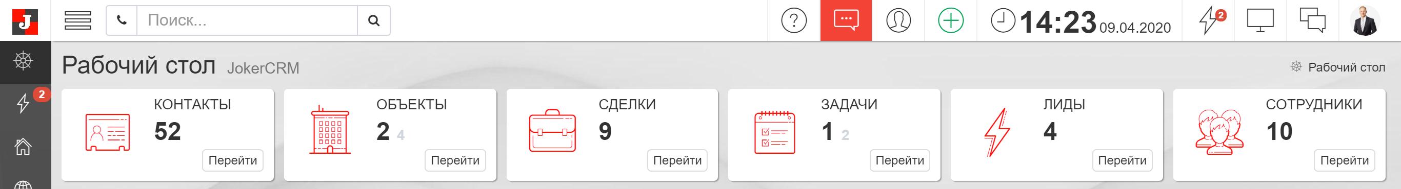 vk_notify